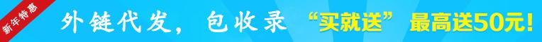 网站IP47.74.155.85【新加坡 新加坡】 SEO信息 PR: 站长权重: 爱站权重:小小忍者怎么刷金子 出站链接: 59 个 搜索引擎 百度 谷歌 360 搜狗 收录数量 55900 篇 5770 篇篇篇 备案号-- 网站名称中康网-刽鞍泅影