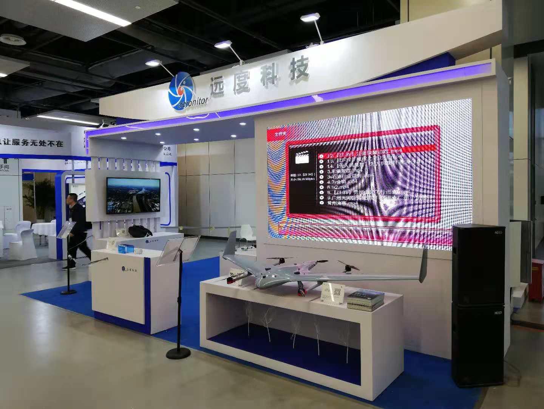 杭州展台搭建|杭州展览工厂|杭州展厅装修|杭州展览设计搭建